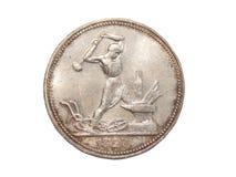 Monedas de plata viejas de los kopeks 1927 de URSS 50 Fotografía de archivo