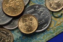 Monedas de Rusia Imágenes de archivo libres de regalías