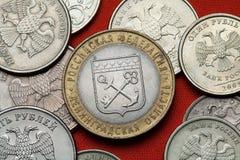 Monedas de Rusia Leningrad Oblast imagen de archivo libre de regalías
