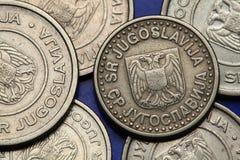 Monedas de Yugoslavia Imagen de archivo