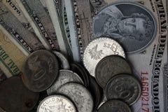 Monedas ecuatorianas y billetes Fotos de archivo
