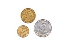Monedas ucranianas en un fondo blanco Imágenes de archivo libres de regalías