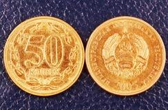 Monedas viejas. Fotografía de archivo