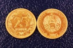 Monedas viejas. Foto de archivo