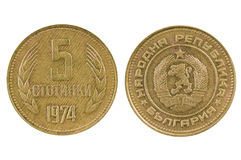 Monedas viejas a Bulgaria Foto de archivo libre de regalías