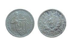 Monedas viejas - 20 copecs 1933, Unión Soviética imágenes de archivo libres de regalías