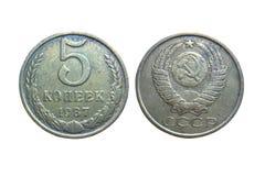 Monedas viejas de Unión Soviética Rusia comunista 5 kopeks 1987 fotos de archivo libres de regalías