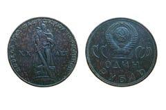 Monedas viejas - rublo del aniversario de la Unión Soviética 1965 foto de archivo