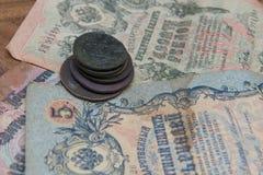 Monedas y dinero viejos Rusia imperial Fotografía de archivo libre de regalías