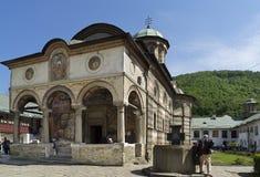 Monestry Cozia Romania Stock Photo