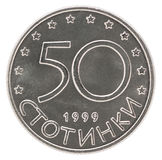 Moneta bulgara di stotinki Fotografia Stock Libera da Diritti