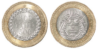 Moneta cambogiana del riel Fotografie Stock Libere da Diritti