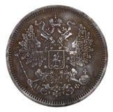 Moneta d'argento russa, 1865 Immagine Stock