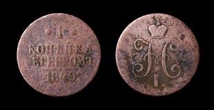 Moneta d'argento russa antica Fotografia Stock