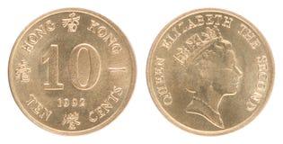 Moneta dei centesimi di Hong Kong Fotografie Stock