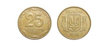 Moneta del kop dell'Ucraina 25 Su una priorità bassa bianca Fotografia Stock Libera da Diritti