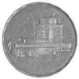 Moneta del rial di 5 Yemenite Fotografie Stock Libere da Diritti