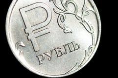 Moneta della rublo con il segno della rublo Fotografie Stock