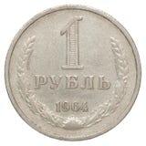 Moneta della rublo russa Fotografie Stock Libere da Diritti