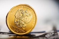 Moneta della rublo russa Fotografia Stock Libera da Diritti