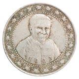 Moneta della rupia dello Sri Lanka Fotografie Stock