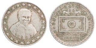 Moneta della rupia dello Sri Lanka Immagini Stock Libere da Diritti