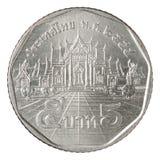 Moneta di baht tailandese cinque Fotografia Stock Libera da Diritti