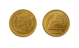 Moneta di baht tailandese due Fotografia Stock