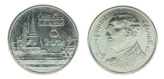 1 moneta di baht tailandese isolata su fondo bianco - insieme Fotografia Stock Libera da Diritti