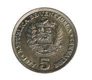 Moneta di 5 Bolivares, la Banca del Venezuela Reverse, 1977 Immagini Stock