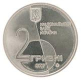 Moneta di Hryvnia 2 dell'ucranino Fotografie Stock Libere da Diritti