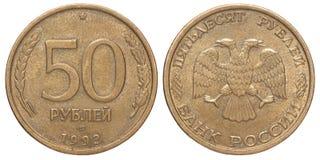 Moneta di oro della rublo russa Fotografia Stock