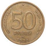 Moneta di oro della rublo russa Immagine Stock