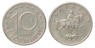 moneta di stotinki di 10 bulgari Fotografie Stock Libere da Diritti