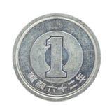 1 moneta di Yen giapponesi Fotografia Stock Libera da Diritti