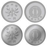 Moneta di Yen giapponesi di vettore royalty illustrazione gratis