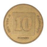 Moneta israeliana Fotografie Stock Libere da Diritti