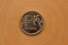 Moneta riprogettata della rublo russa Immagine Stock