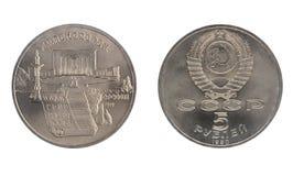 Moneta - 5 rubli Obraz Royalty Free