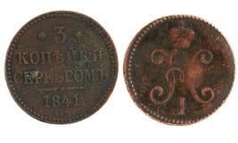 Moneta russa antica 1841 Fotografie Stock