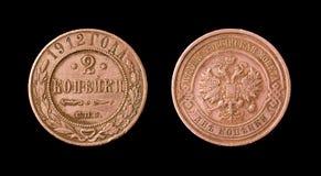 Moneta russa antica Immagine Stock