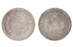 Moneta russa, il valore nominale di 25 kopecks, dal 1856 Fotografia Stock Libera da Diritti