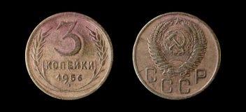 Moneta sovietica Fotografia Stock