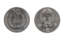 Moneta sovietica 1 rublo con il giorno internazionale di pace dal 1986 fotografia stock libera da diritti