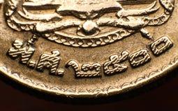Moneta Tajlandia, makro- Zdjęcie Royalty Free