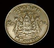 Moneta Tajlandia, makro- Obraz Stock