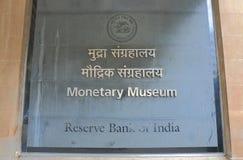 Monetair Museum Mumbai India royalty-vrije stock fotografie