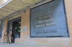 Monetair Museum Mumbai India royalty-vrije stock foto's