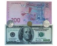 Monetary unit Stock Image