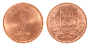 Monete afghane afgane Fotografia Stock Libera da Diritti